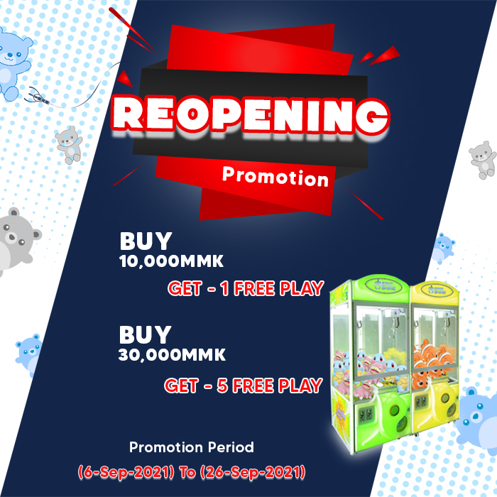 Reopening Promotion